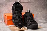 Кроссовки мужские 15212, Nike Air Uptempo, черные [ 43 ] р.(43-27,7см), фото 3