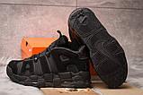 Кроссовки мужские 15212, Nike Air Uptempo, черные [ 43 ] р.(43-27,7см), фото 4