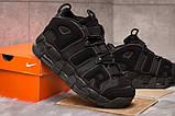 Кроссовки мужские 15212, Nike Air Uptempo, черные [ 43 ] р.(43-27,7см), фото 5