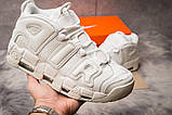 Кроссовки мужские 15213, Nike Air Uptempo, белые [ 44 ] р.(44-28,7см), фото 2