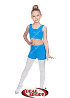 Комплект топ-шорты для гимнастики, танцев и пол денса, бирюзовый GM080012(бифлекс, р-р 2-4, рост 110-140см)