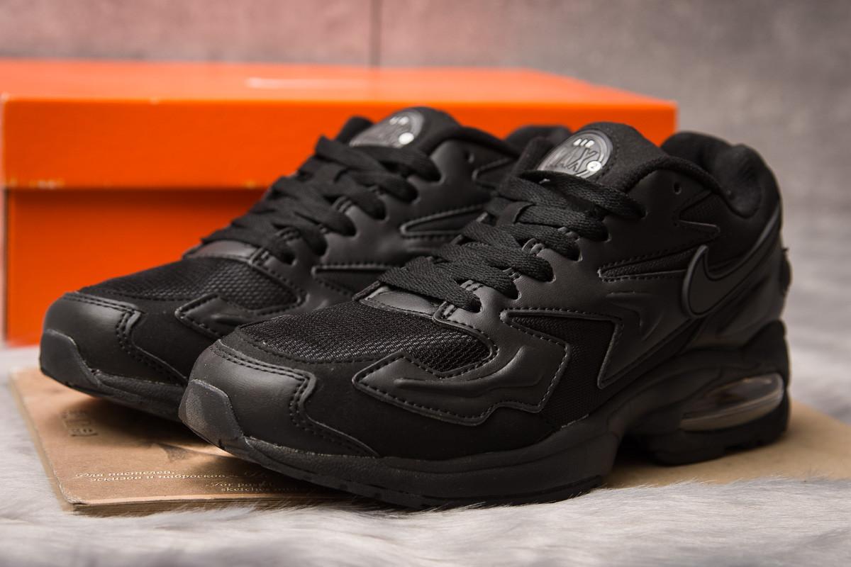 Кроссовки мужские 15232, Nike Air Max, черные, < 41 42 43 44 > р.41-25,7