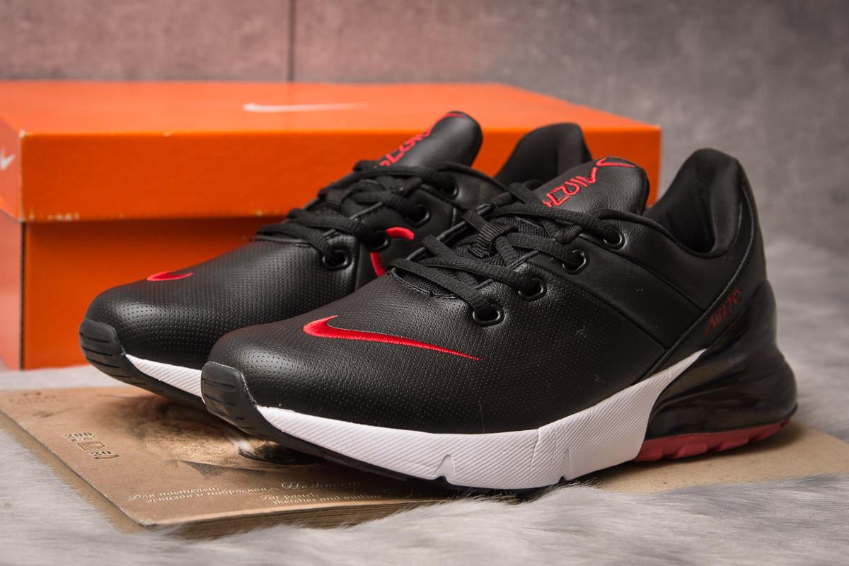 Кроссовки мужские 15281, Nike Air 270, черные, < 42 43 > р.42-27,0