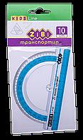 Транспортир 100мм, с голубой полоской, блистер, KIDS Line