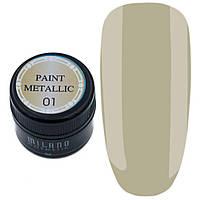 Гель - краска для ногтей металлическая Milano Paint Metallic 5 г № 01