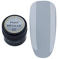 Гель - краска для ногтей металлическая Milano Paint Metallic 5 г № 02