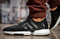 Кроссовки мужские 15323, Adidas POD - S3.1, черные, < 44 46 > р.44-28,5, фото 1