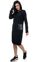 Вязаное платье Карман, темно-синий, фото 1