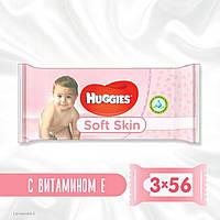 Влажные салфетки Huggies Soft Skin 56 х 3 шт (5029053550213)