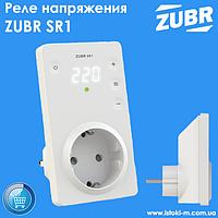 Реле напряжения ZUBR SR1