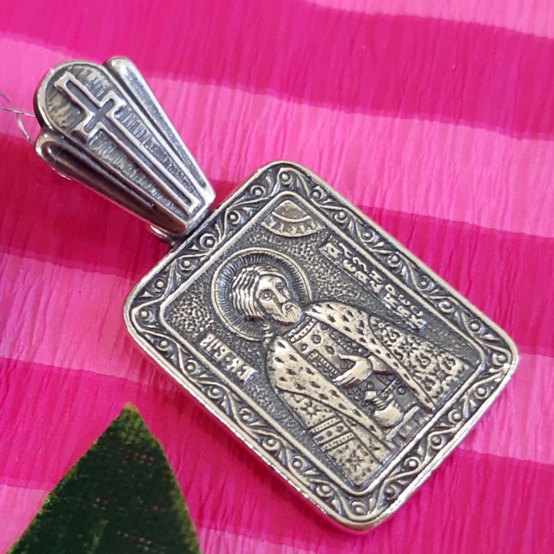 Серебряный кулон Святой Александр - Серебряная ладанка Александр - Нательная иконка Святой Александр