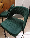 Барний стілець B-125 велюр смарагд Vetro Mebel, фото 3