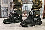 Кроссовки мужские 15516, Adidas Yung 1, черные [ 42 ] р.(42-26,5см), фото 2