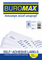 Этикетки самоклеящиеся 30шт., 70х29,7мм BM.2846 Buromax (импорт)