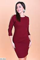Красивое практичное платье украшенное жемчугами на рукавах арт 3319