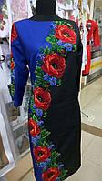 Заготовка для вишивання жіночого плаття