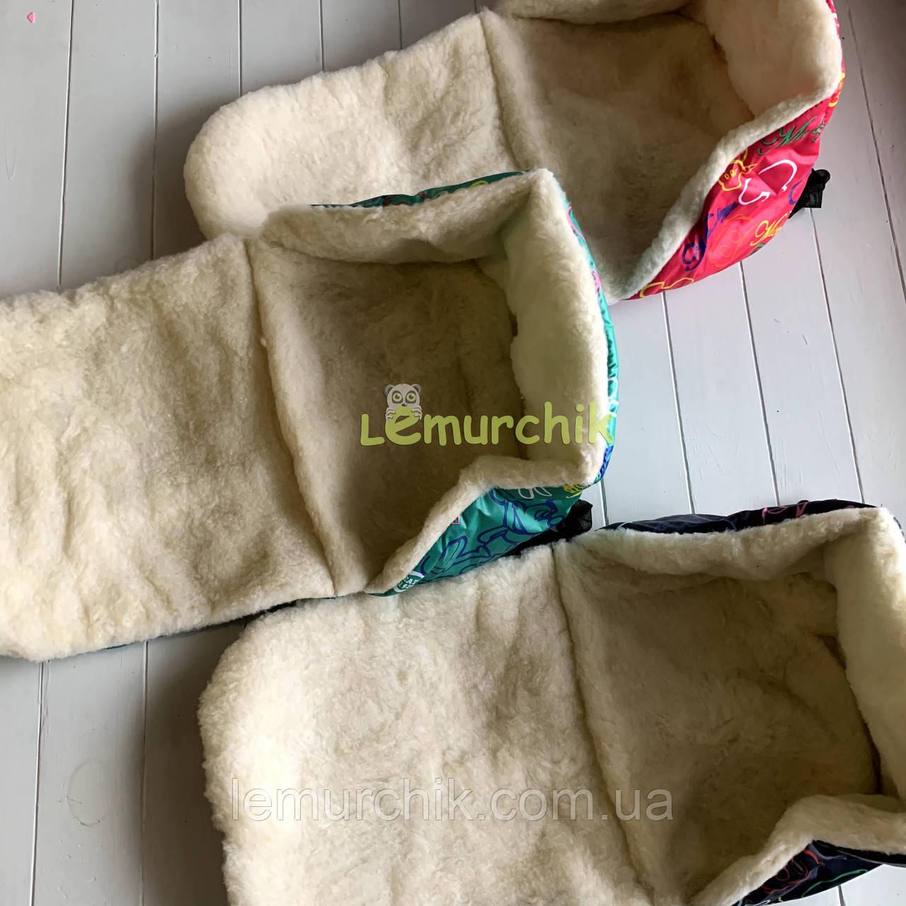 Тепла хутряна вставка сидушка в санки з малюнком, колір на вибір