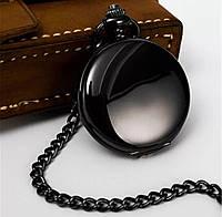 Карманные мужские часы на цепочке чёрные