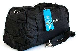 Спортивная сумка Sports YR 8671 (50 см)
