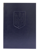 Папка с гербом Украины, А4, винил, темно-синий 0309-0021-02 Panta Plast