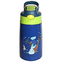Термокружка-термос Edenberg EB-3523 blue - 350 мл для детей