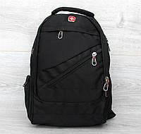 Современный качественный мужской городской рюкзак (128810м)