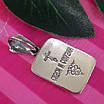 Серебряный кулон Серафим Саровский - Серебряная иконка ладанка Святой Серафим, фото 4
