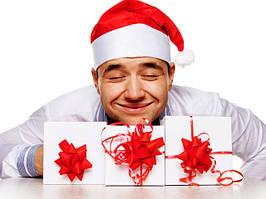 Идеи подарков на Новый Год мужчинам