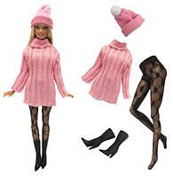 Набор одежды и аксессуаров для куклы Барби, шарнирной куклы