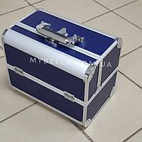 Алюминиевый кейс для косметики с выдвигающимися полками, Синий матовый