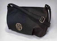 Добавлены сумки