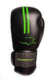 Боксерські рукавиці PowerPlay 3016 Чорно-Зелені 8 унцій SKL24-143712, фото 3