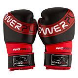 Боксерські рукавиці PowerPlay 3023 A Чорно-Червоні, натуральна шкіра 12 унцій SKL24-144050, фото 3