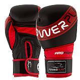 Боксерські рукавиці PowerPlay 3023 A Чорно-Червоні, натуральна шкіра 12 унцій SKL24-144050, фото 4