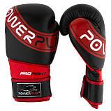 Боксерські рукавиці PowerPlay 3023 A Чорно-Червоні, натуральна шкіра 12 унцій SKL24-144050, фото 9