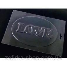 Пластиковая форма для шоколада Любовь