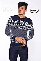 Мужской свитер теплые супер ткан