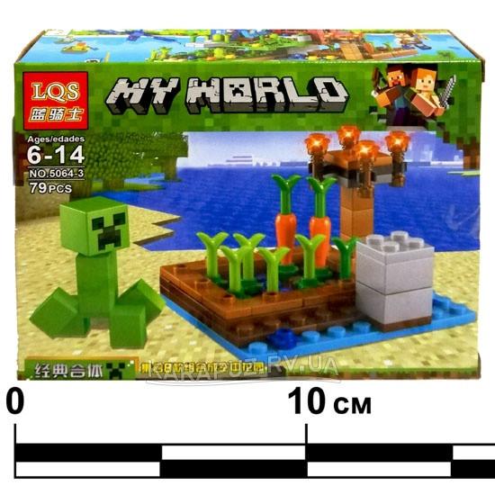 """Конструктор  Minecraft 5064 """"Майнкрафт от 79 деталей (8 видов)"""