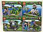 "Конструктор  Minecraft 5064 ""Майнкрафт от 79 деталей (8 видов), фото 3"