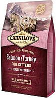 Carnilove Kitten Salmon & Turkey 6кг