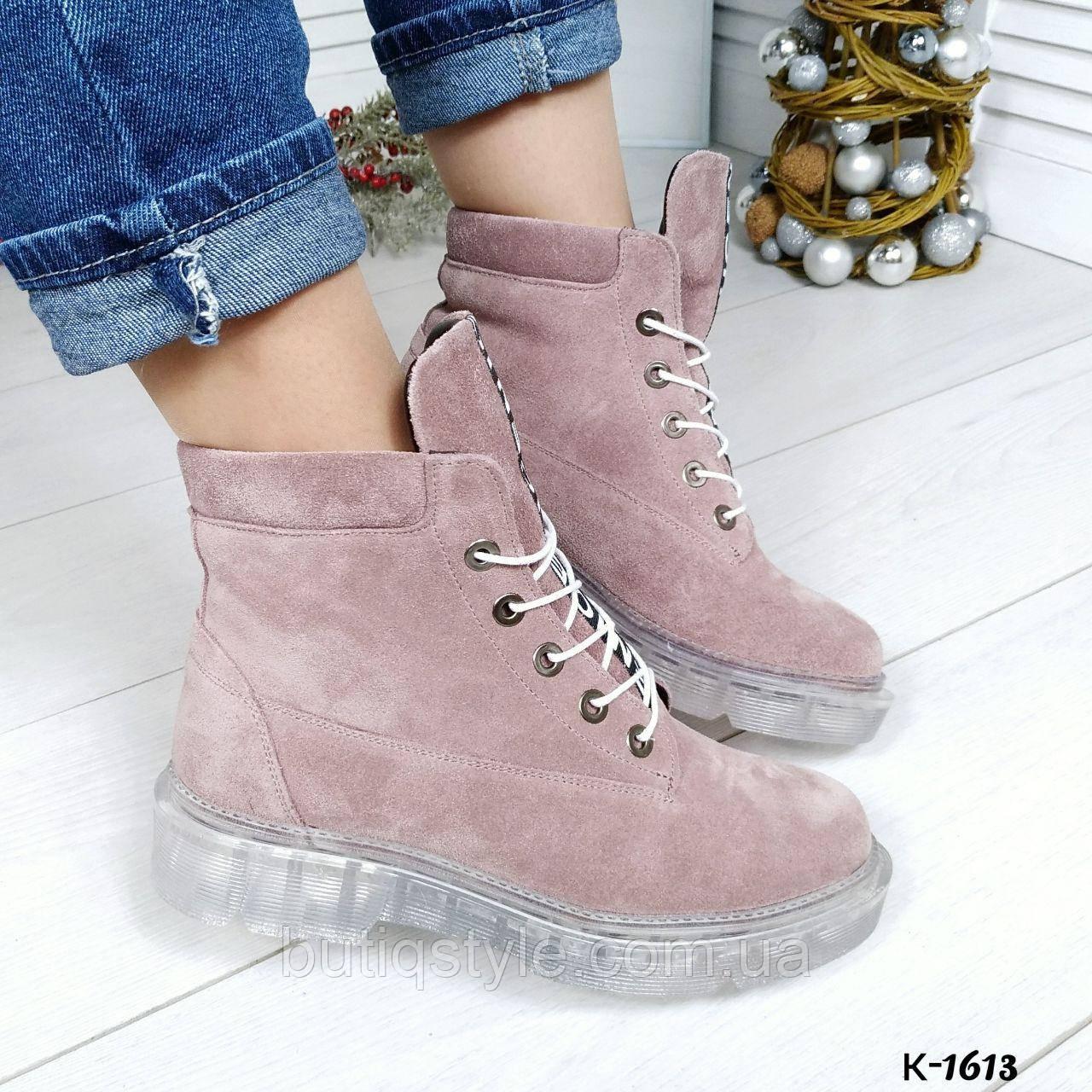 38 размер Зимние ботинки пудра натуральный замш на шнуровке