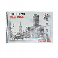 """Альбом для графики Santi """"Fine art sketches"""",A4 20 листов 742620"""
