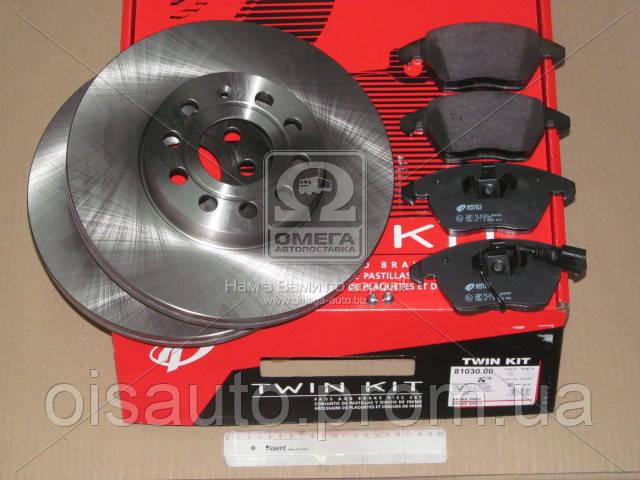 Комплект тормозной передн. SEAT TOLEDO 03-,SKODA OCTAVIA 04-,VW GOLF. JETTA. (пр-во REMSA)