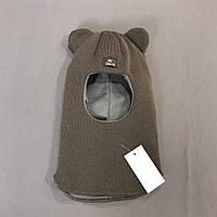 Шапка-шлем кофейная зимняя детская р.46/48 (1-2 года)