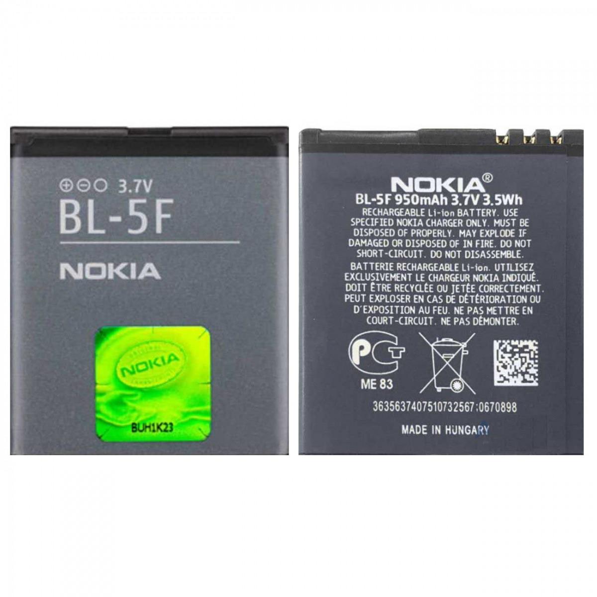 Аккумулятор акб ориг. к-во Nokia BL-5F 6210 | 6210N | 6210S | 6290 | 6710 | E65 | N78 | N79 | N93i | N95 | X5-01, 950mAh