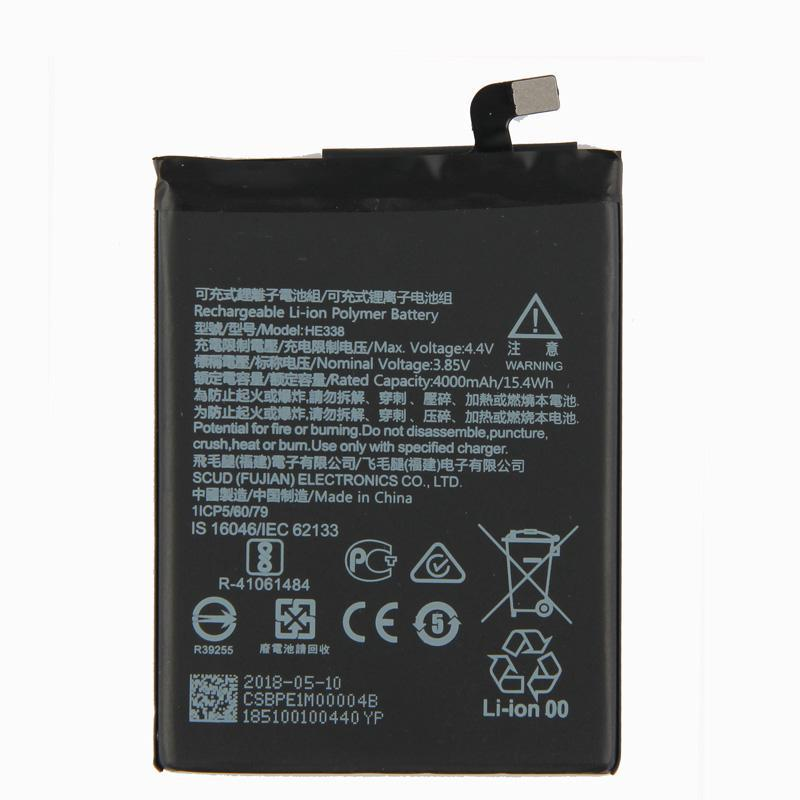 Аккумулятор акб ориг. к-во Nokia HE338 Nokia 2 (2017) | TA-1007 | TA-1029, 4000mAh