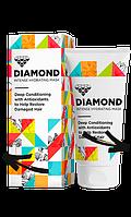 Diamond - маска для восстановления волос, фото 1