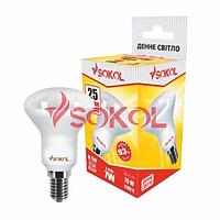 LED лампа R50 AL  7.0W 220В E14 4100К SOKOL
