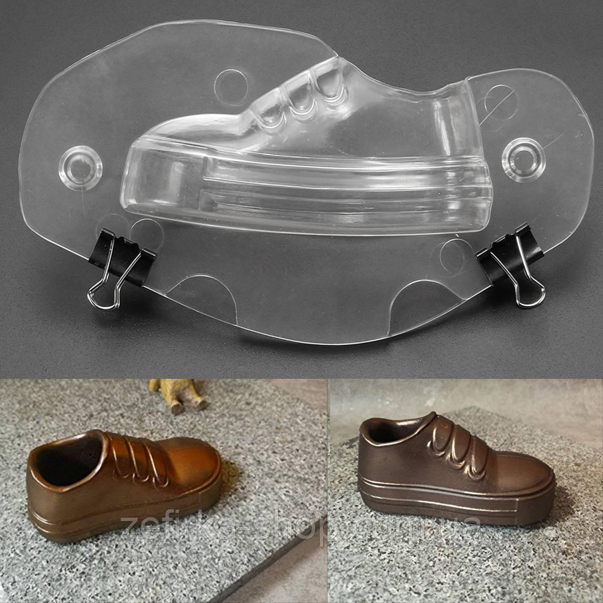 Форма для шоколада 3D кроссовок детский