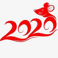 Новий 2020 модельний рік!